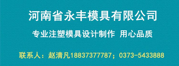 3971962222_1437143753